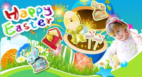 惊奇复活节